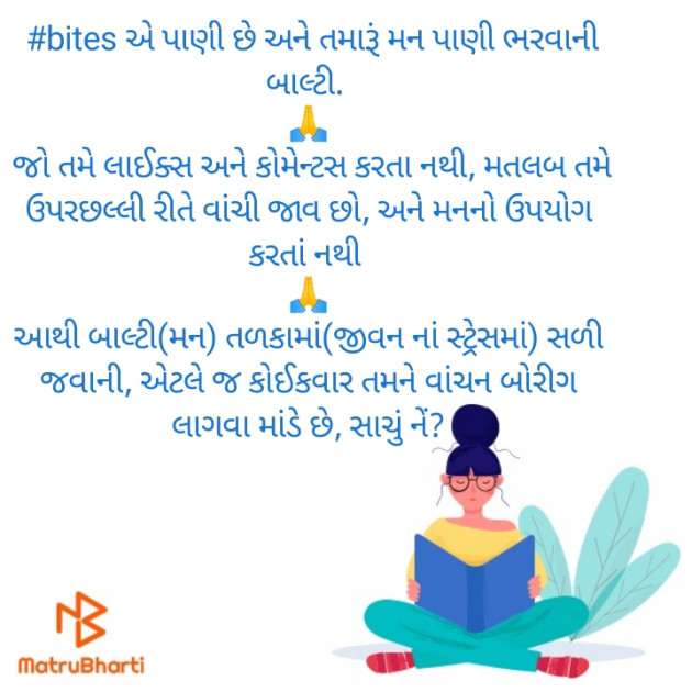Post by PUNIT on 27-Dec-2019 12:10pm
