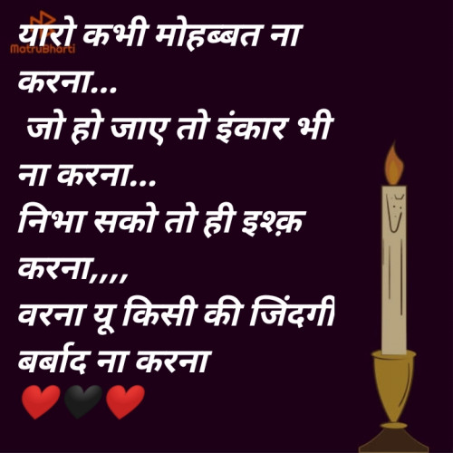 Post by Asha on 27-Dec-2019 12:41pm