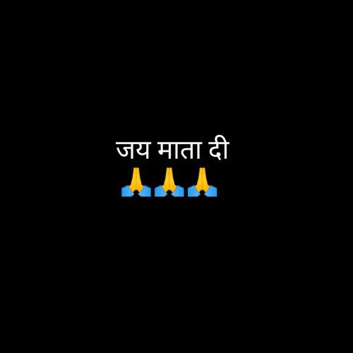 Hindi Religious status by Saroj Prajapati on 27-Dec-2019 11:30pm | Matrubharti