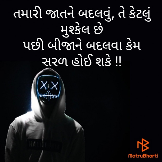 Post by Pankaj Rathod on 28-Dec-2019 08:25am