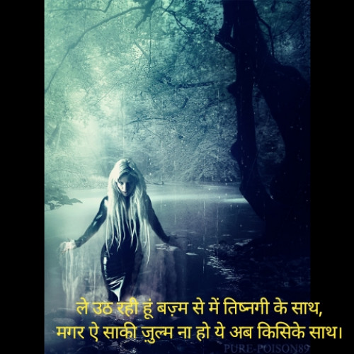 Hindi Thought status by Neha on 28-Dec-2019 10:08:12am | Matrubharti