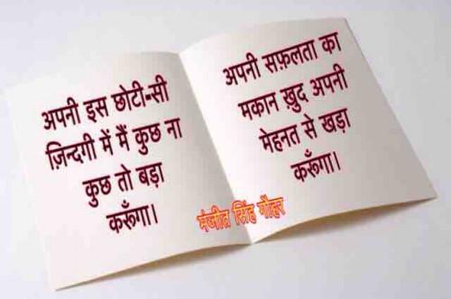 Post by Manjeet Singh Gauhar on 28-Dec-2019 10:56am