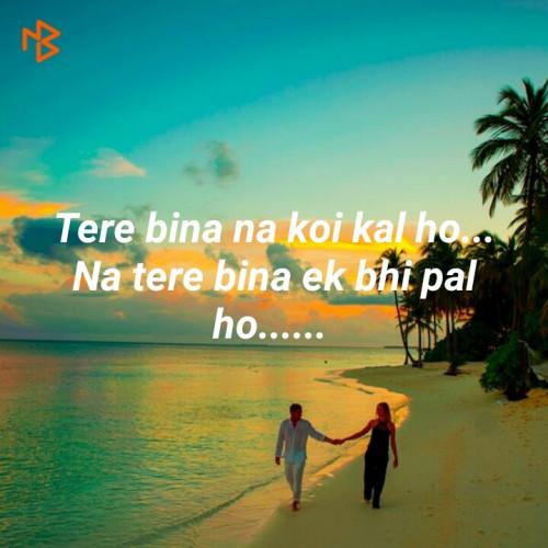 Post by Bambhaniya Shobhna on 28-Dec-2019 11:24am