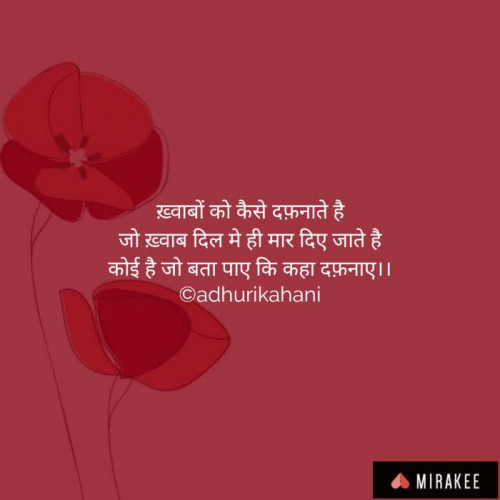 Post by Adhurikahani on 28-Dec-2019 05:24pm