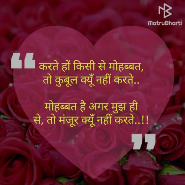 Post by Parmar Geeta on 29-Dec-2019 09:21am