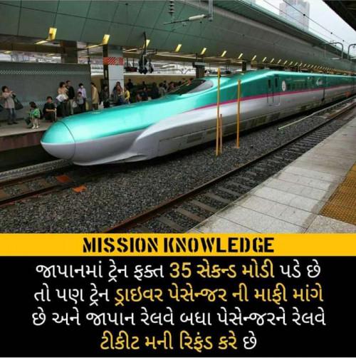 #HStatus in Hindi, Gujarati, Marathi   Matrubharti