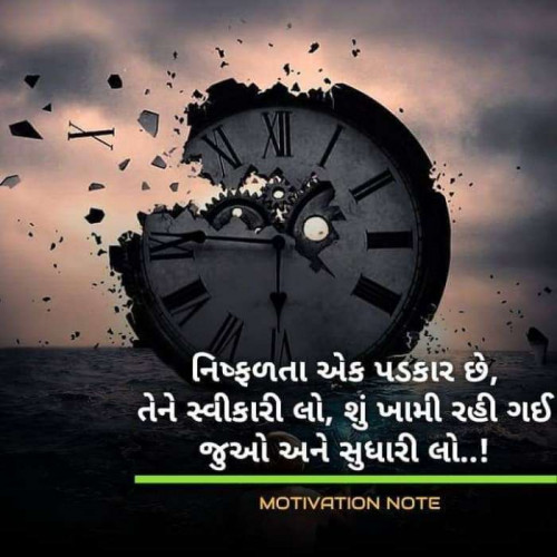 Post by Piyush Tailor on 30-Dec-2019 08:42am