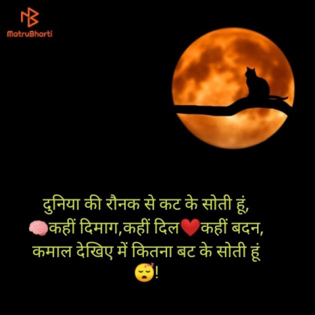 Post by Arjun Rajput on 30-Dec-2019 04:18pm
