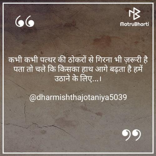 Post by Dharmishtha Jotaniya on 31-Dec-2019 08:52am