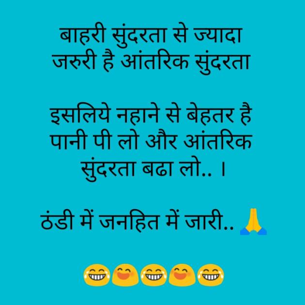 Post by Parmar Geeta on 31-Dec-2019 05:31pm