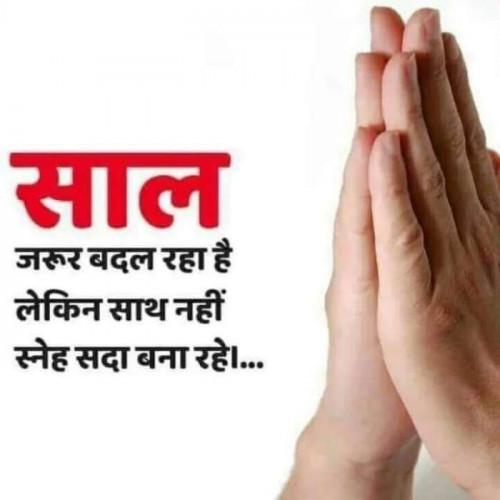 Gujarati Good Evening Status and Whatsapp Status | Matrubharti