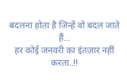 Rajvi Shah मातृभारती पर एक पाठक के रूप में है | मातृभारती