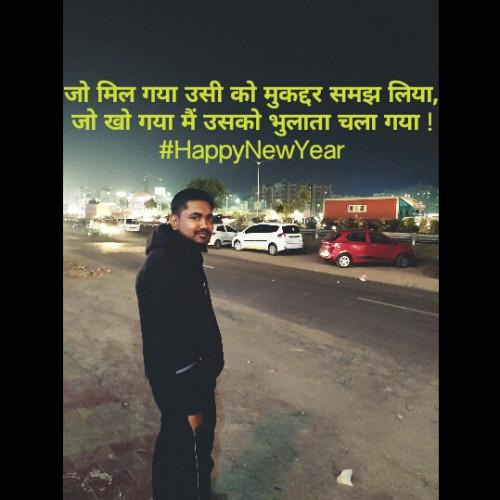 #happynewyearStatus in Hindi, Gujarati, Marathi | Matrubharti