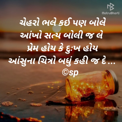 Post by Sharvil Pandit on 31-Dec-2019 11:30pm