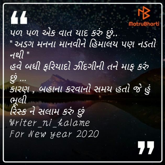 Post by Divya B Gajjar on 01-Jan-2020 12:46am