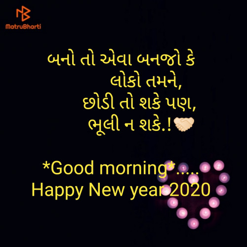 Post by Piyush Tailor on 01-Jan-2020 08:15am