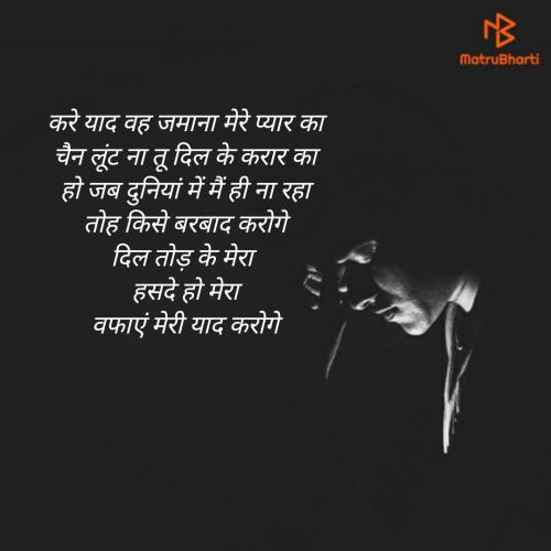 Vaidehi लिखित बाइट्स