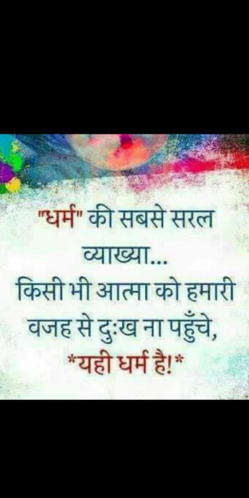 Hindi Motivational status by Heema Joshi on 03-Jan-2020 07:50am | Matrubharti