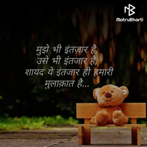 Rupal Patel માતૃભારતી પર રીડર તરીકે છે | Matrubharti