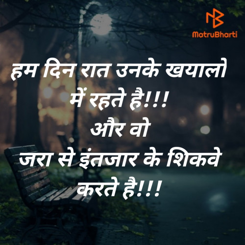 Post by Rudra on 04-Jan-2020 09:21pm