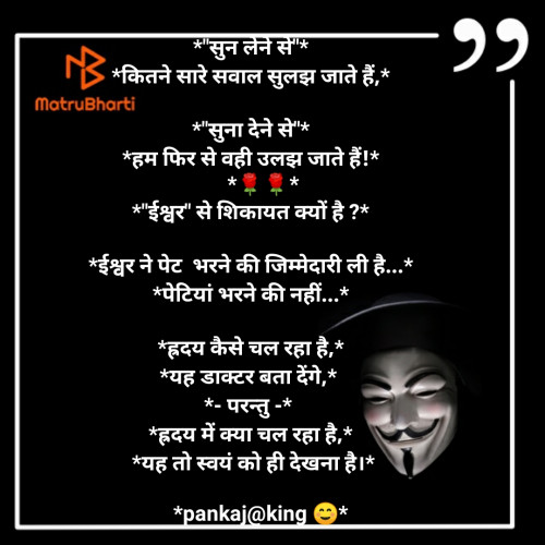 Post by King on 05-Jan-2020 01:58am
