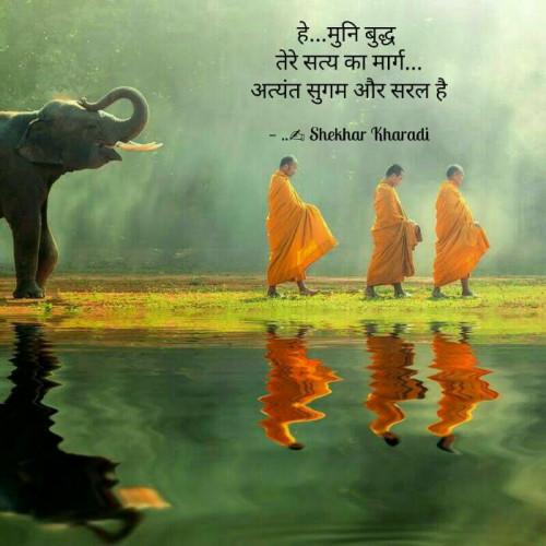 #mindStatus in Hindi, Gujarati, Marathi   Matrubharti