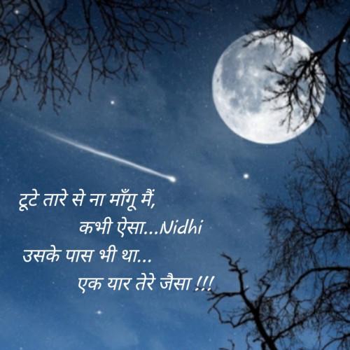 Blog Status status in Hindi, Gujarati, Marathi , English | Matrubharti