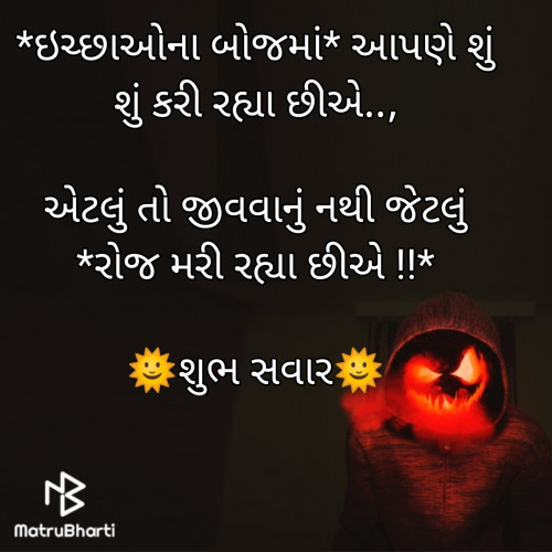 Post by Mahesh Jasani on 05-Jan-2020 12:49pm