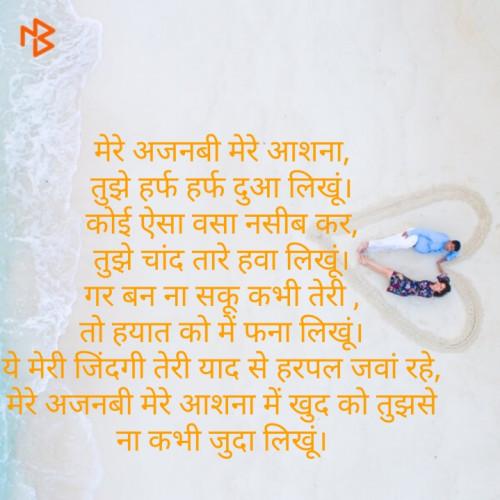 Post by Arjun Rajput on 05-Jan-2020 05:53pm