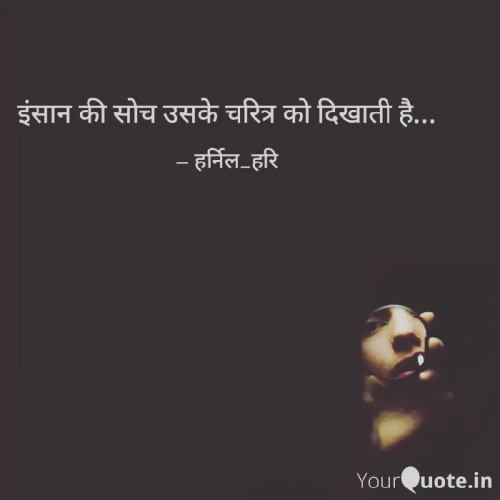 Quotes, Poems and Stories by Harsh Bhatt
