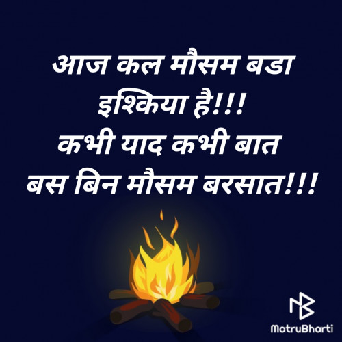 Post by Rudra on 05-Jan-2020 09:50pm