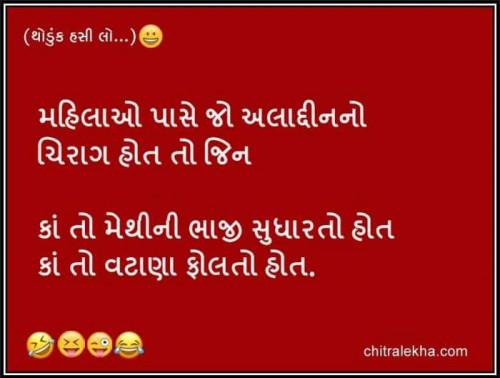 #trueStatus in Hindi, Gujarati, Marathi | Matrubharti