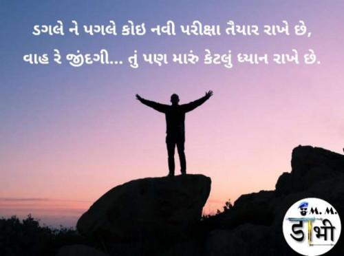 Post by Mehul Dabhi on 06-Jan-2020 09:44am