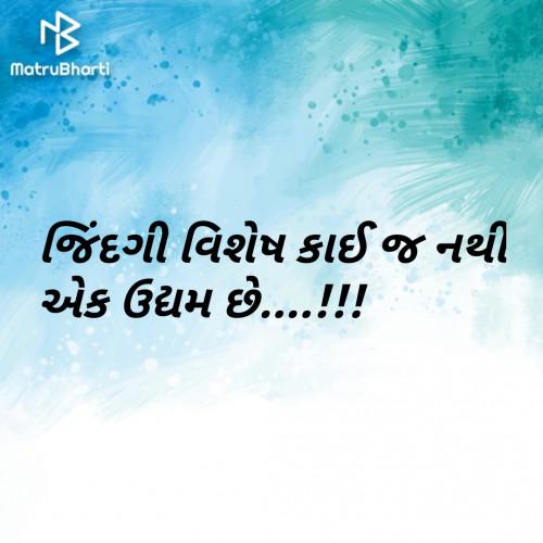 Post by Aadarsh Adera on 06-Jan-2020 11:02am