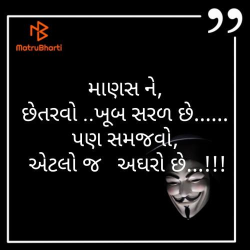 Post by Aadarsh Adera on 06-Jan-2020 11:05am