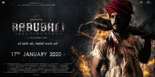 #GujaratiMovieStatus in Hindi, Gujarati, Marathi | Matrubharti