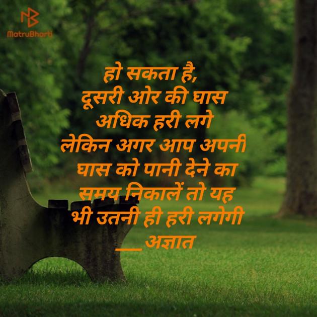 Post by Manu Vashistha on 06-Jan-2020 09:58pm
