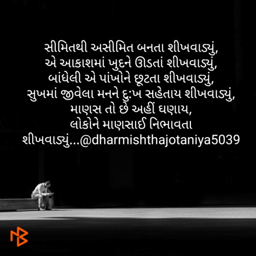 Post by Dharmishtha Jotaniya on 07-Jan-2020 06:59pm