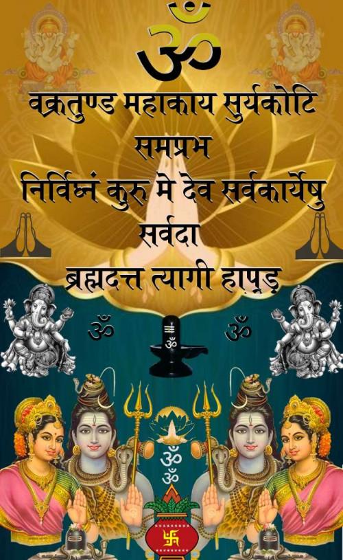 #आजStatus in Hindi, Gujarati, Marathi | Matrubharti