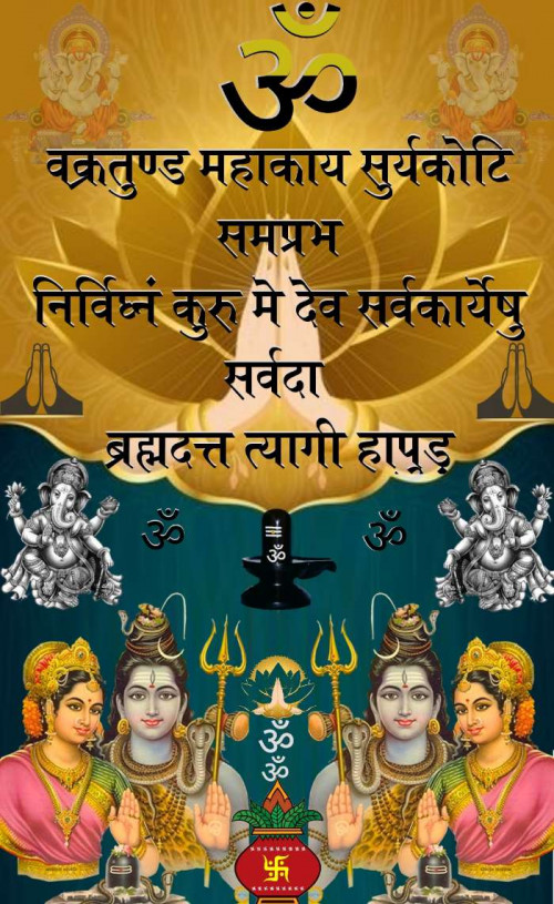 #सुंदरStatus in Hindi, Gujarati, Marathi | Matrubharti