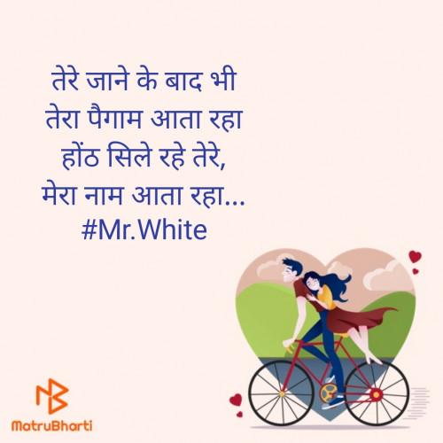 #MRStatus in Hindi, Gujarati, Marathi | Matrubharti