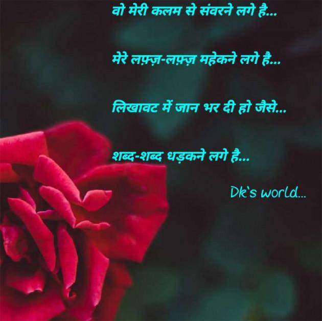 Post by Devesh Sony on 09-Jan-2020 08:35am