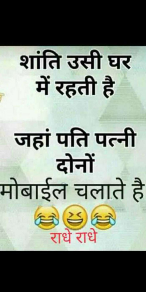 Hindi Funny status by Heema Joshi on 09-Jan-2020 09:28am | Matrubharti