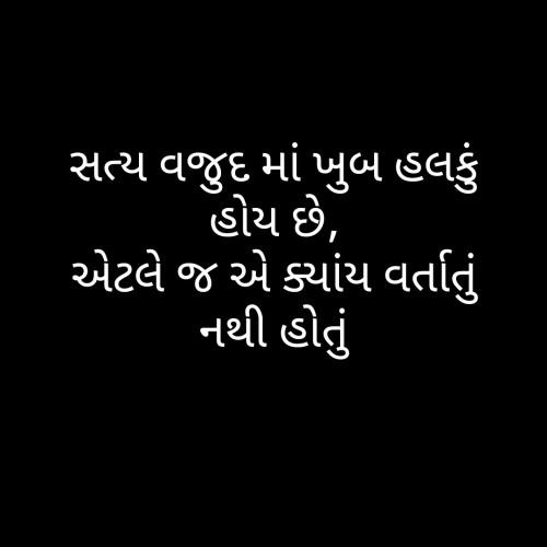 Post by Aadarsh Adera on 09-Jan-2020 11:25am