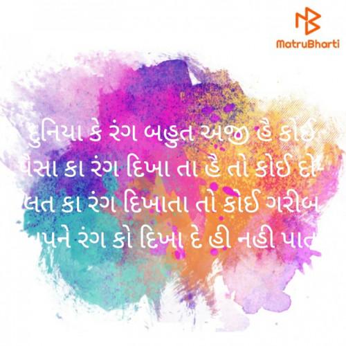 Post by Solanki Pragnesh on 09-Jan-2020 11:29am