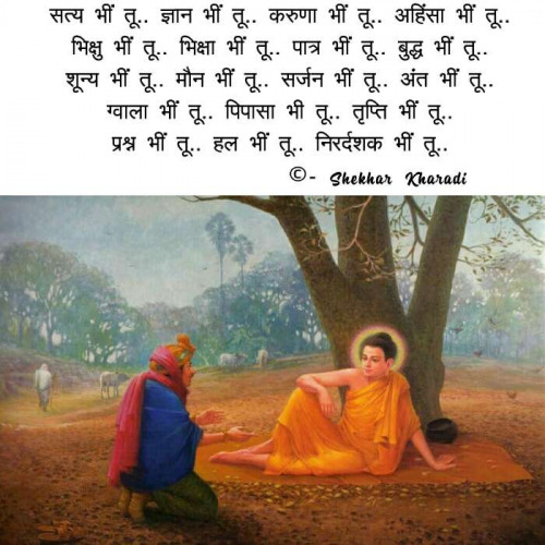 #BuddhaStatus in Hindi, Gujarati, Marathi | Matrubharti