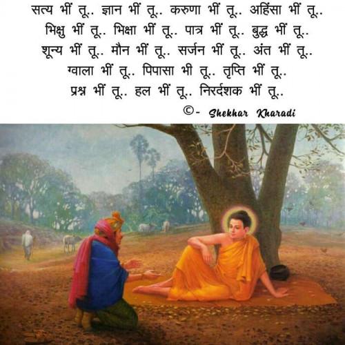 #faithfullyStatus in Hindi, Gujarati, Marathi | Matrubharti