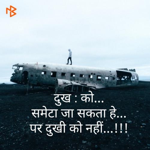 Post by Aadarsh Adera on 10-Jan-2020 12:27pm