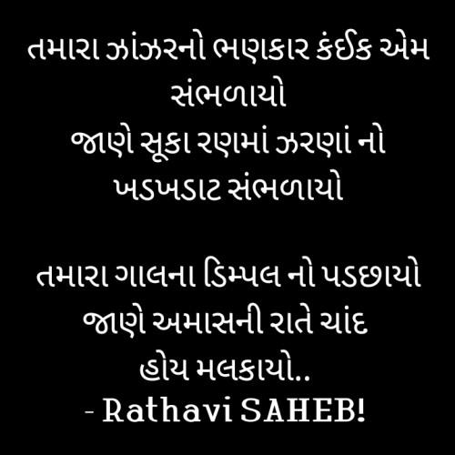 Post by JAYESH K RAJPUT on 10-Jan-2020 11:22pm