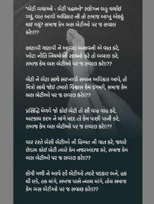 Pinu Rajput मातृभारती पर एक पाठक के रूप में है | Matrubharti